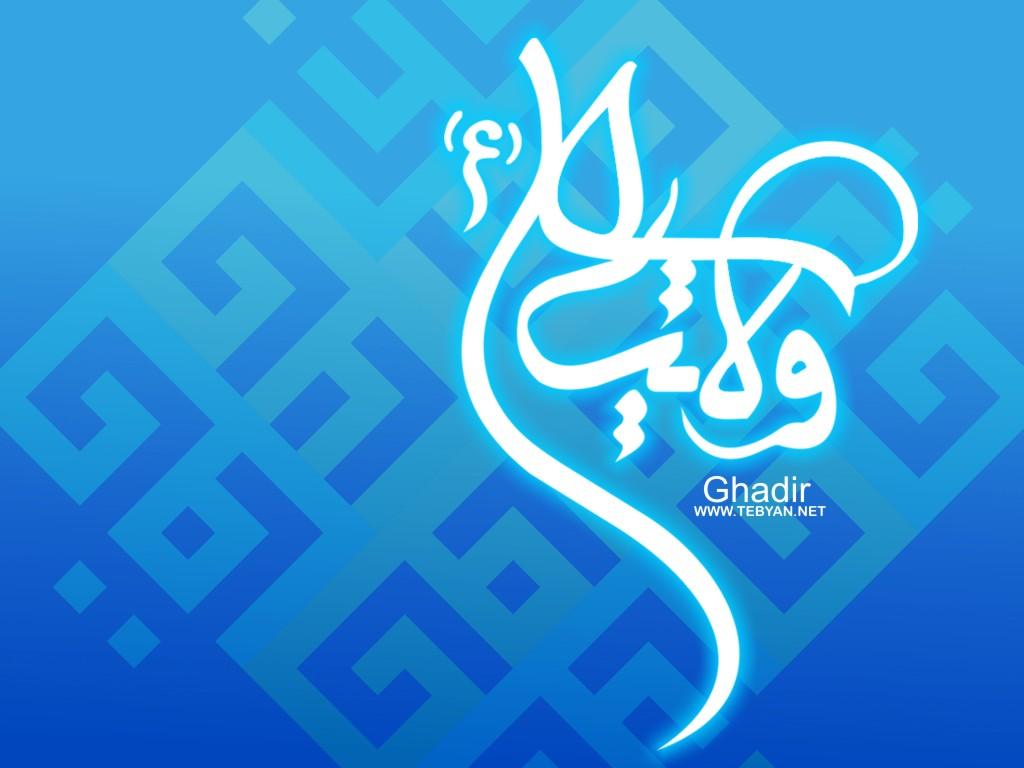 ghadir01