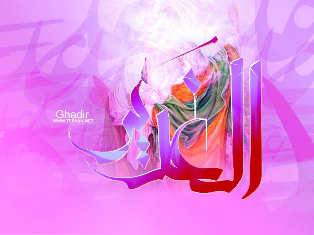 ghadir09