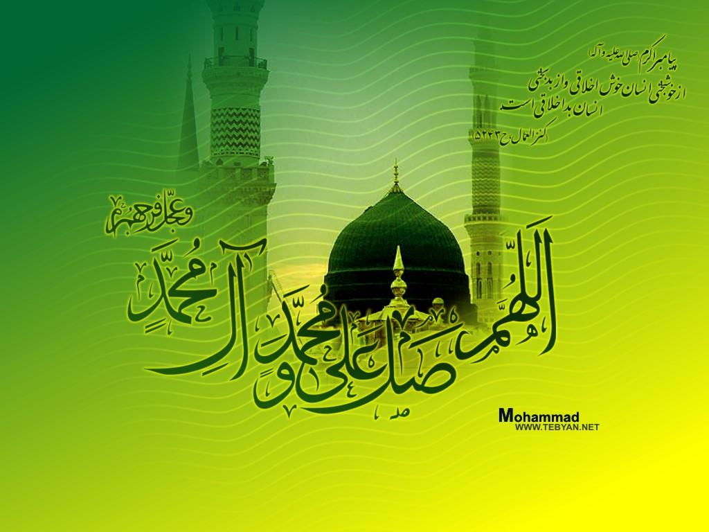 پیامبر محمد