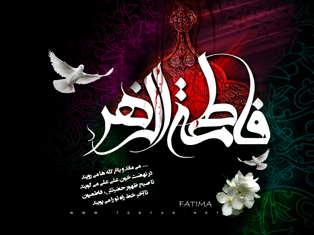 hazrat zahra23