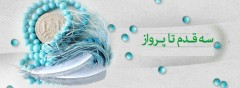 etekaf_emahdi_com
