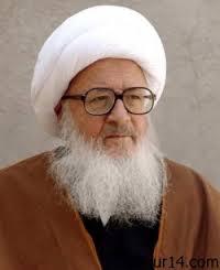 توصیه آیه الله وحید خراسانی به قرائت قرآن