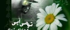emahdi_com