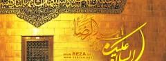 emam_reza_emahdi_com