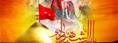 emam_hossein_emahdi