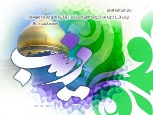 حضرت زینب عقیله بنی هاشم عصمت کبری